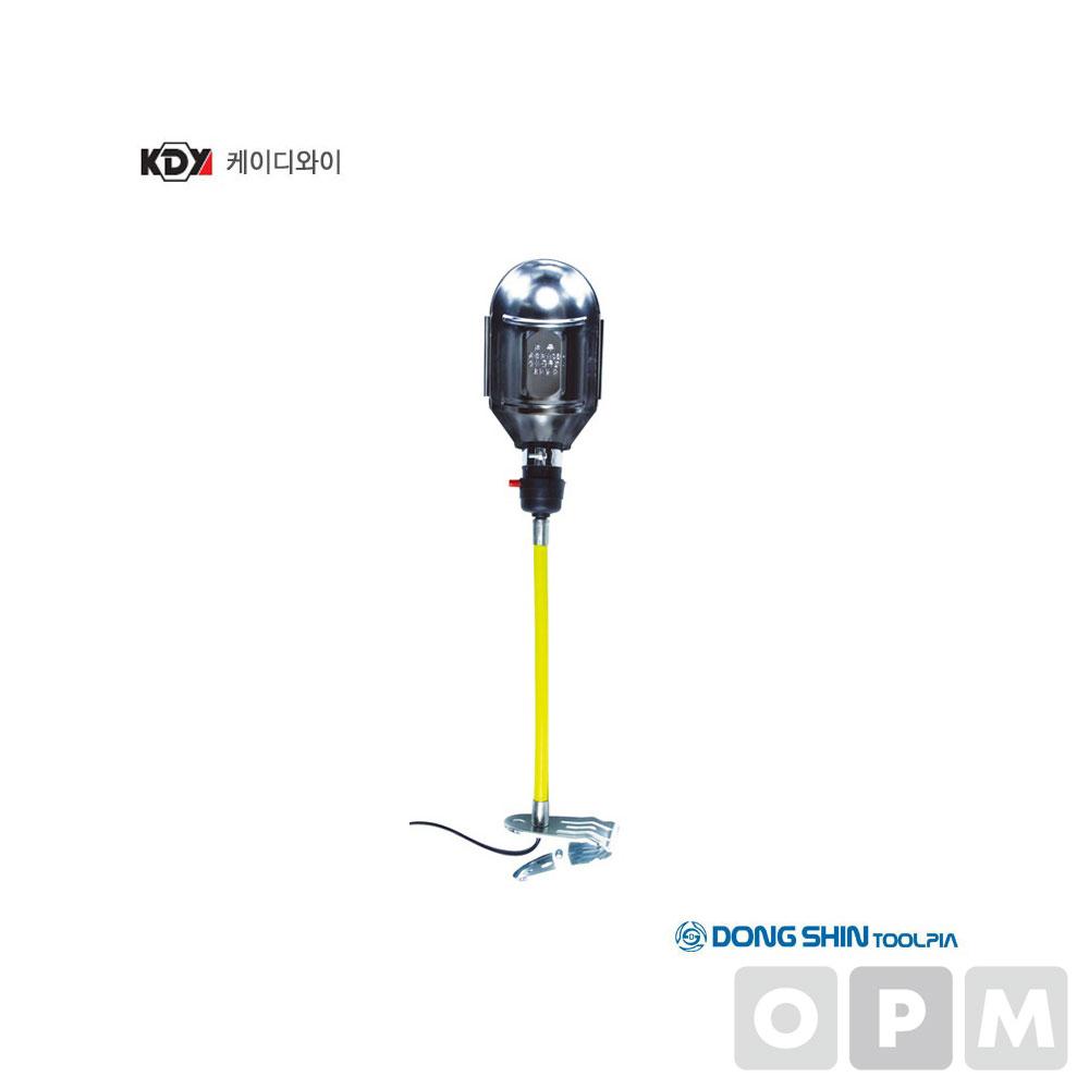 작업등(집게) KL-304(=SFS-WK0505) 타원형1.4M(60W)