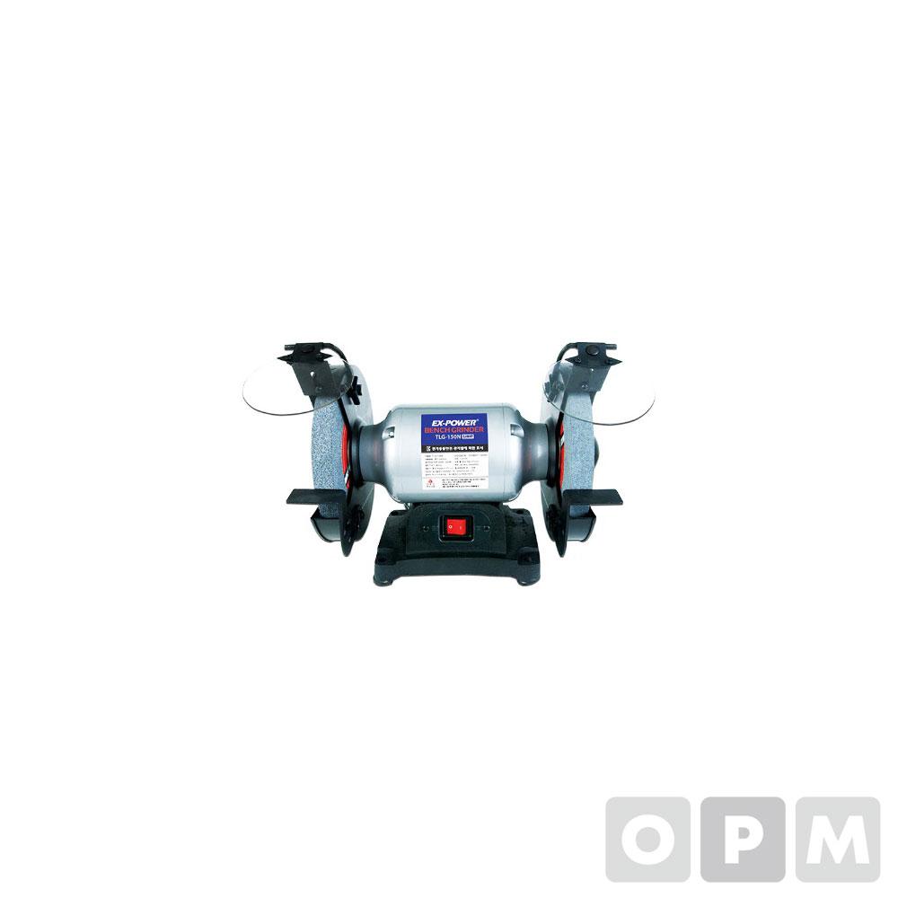 탁상그라인더 1/2 HP (8x25T) TLG-200