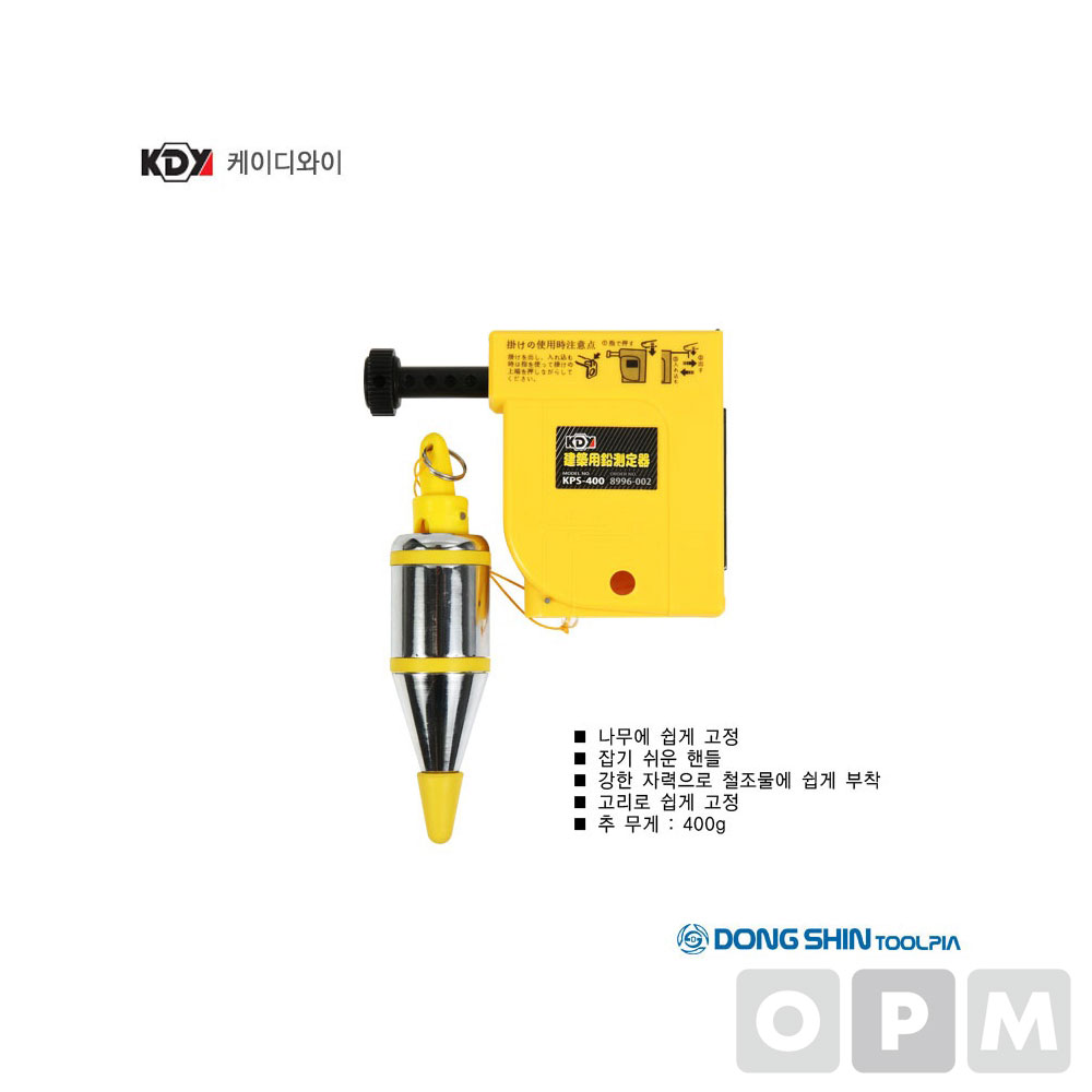 수직추(사게부리) KPS-400 400G