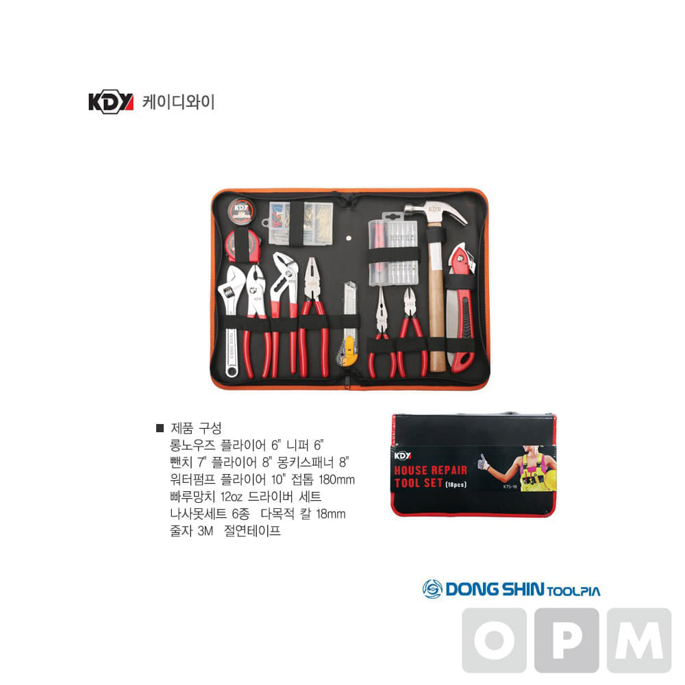가정용 공구세트 18 P KTS-18