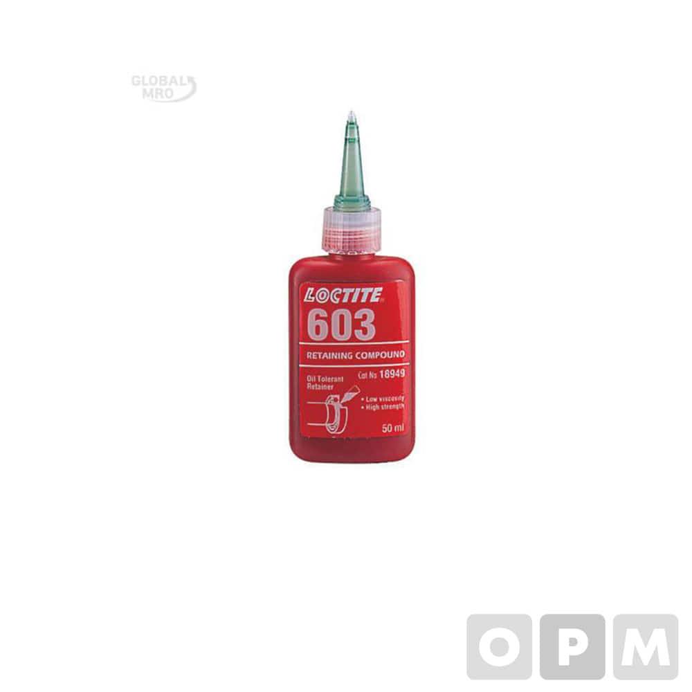 [사업자확인] 록타이트 AG 축혈부고정제 603*50ml(387887) 1EA