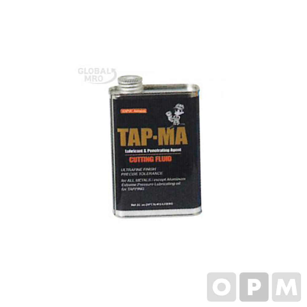 [사업자확인] 카피아 태핑유 TAP-MA 473ML 1EA