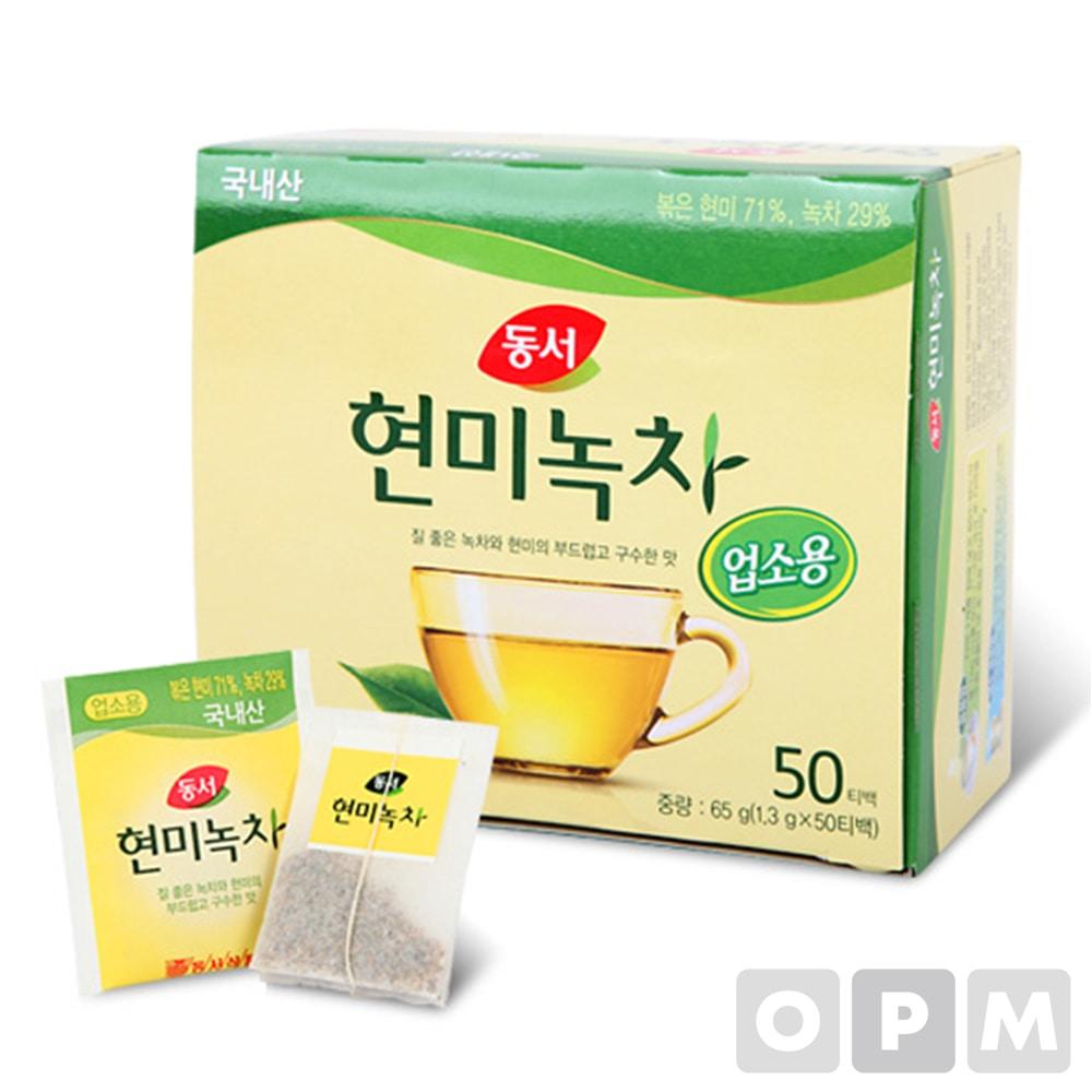 차 티백 ( 동서/현미녹차 티백/50티백(1각) 주문단위 10개