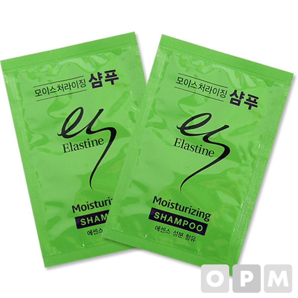헤어 ( LG 엘라스틴 모이스처라이징 일회용샴푸/10ml ) 주문단위200개