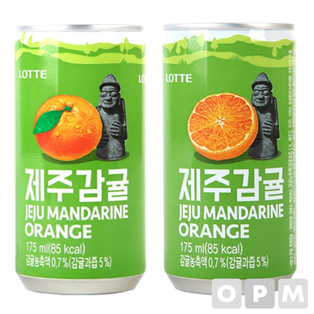 음료수 ( 롯데/제주사랑감귤사랑 미니/175ml ) 주문단위 60개