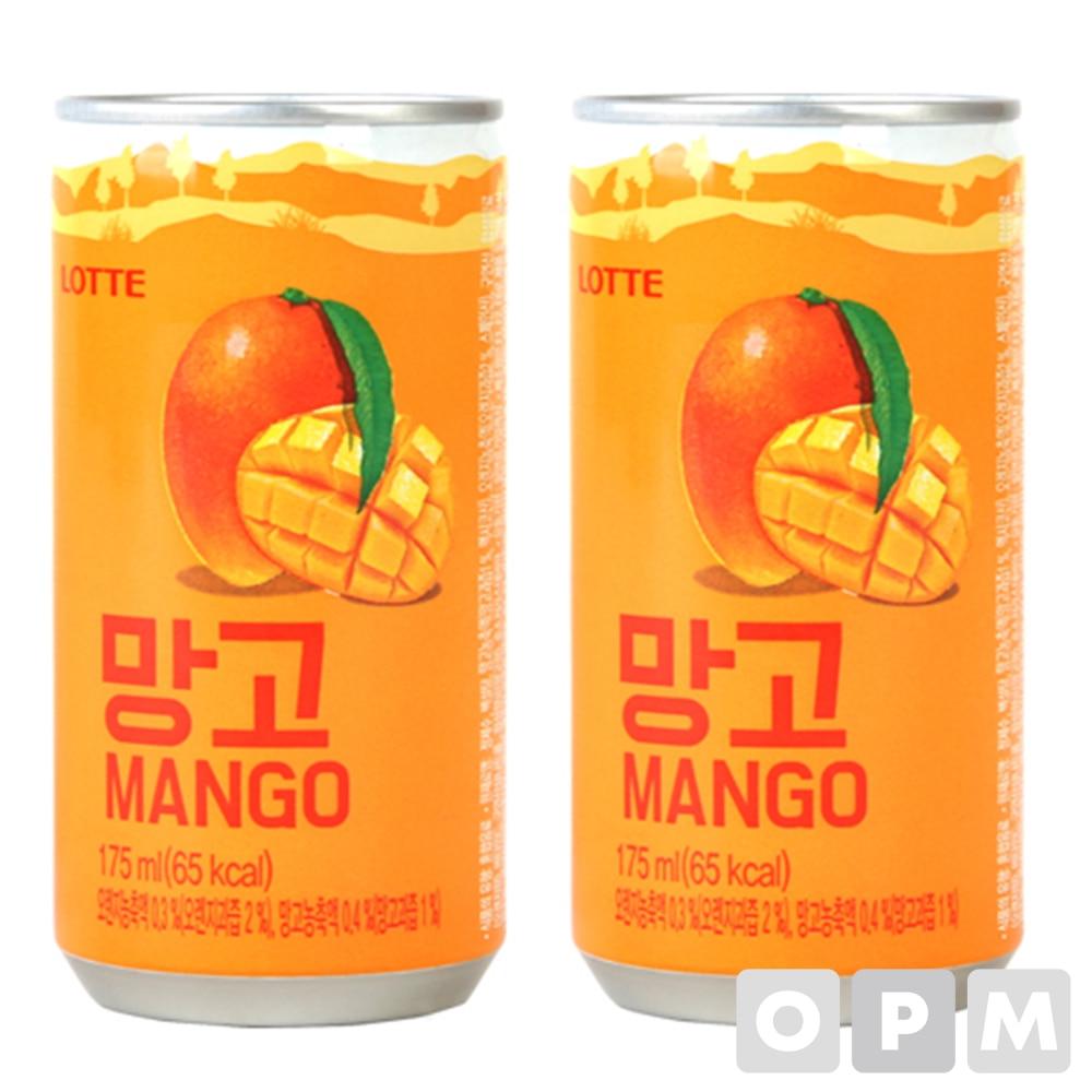 음료수 ( 롯데 / 망고 / 175ml ) 주문단위 60개