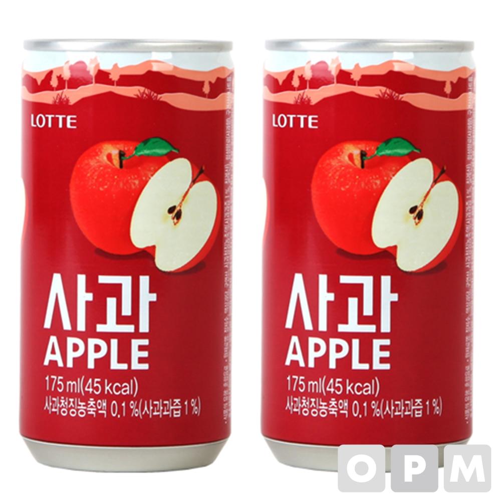 음료수 (롯데/사과/175ml) 주문단위 60개