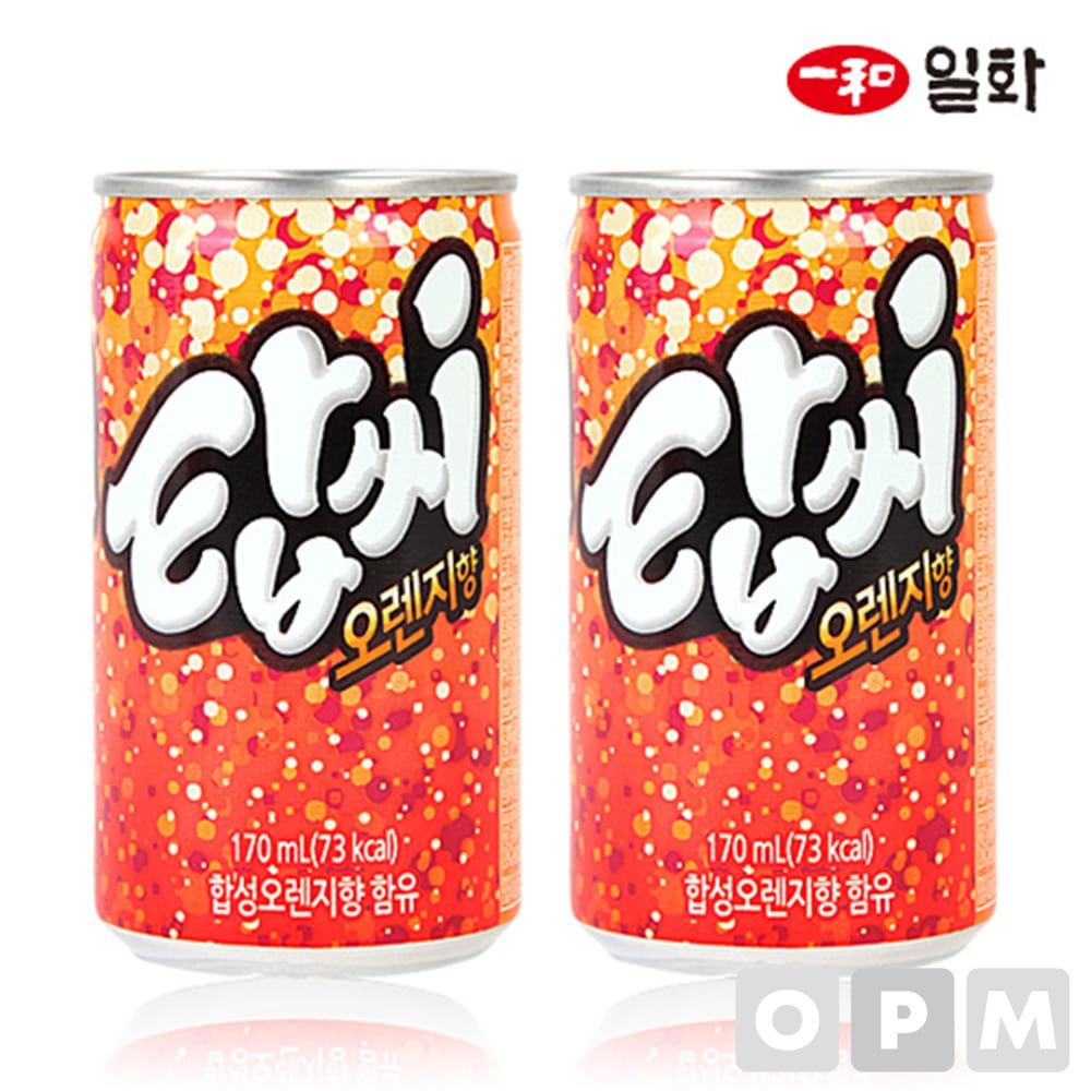 음료수 ( 일화/탑씨/오렌지/170ml ) 주문단위 60개