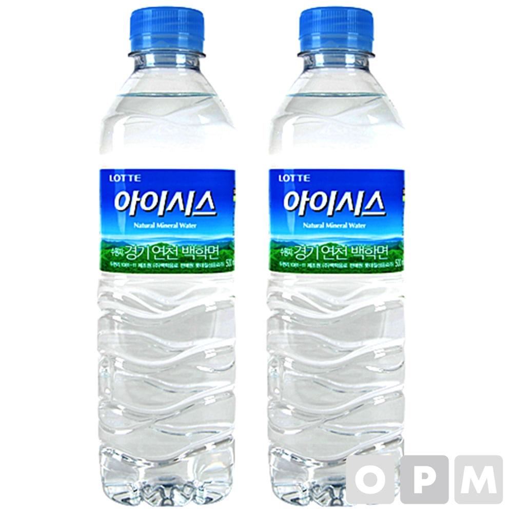 생수 ( 롯데 아이시스 / 500ml ) 주문단위40개