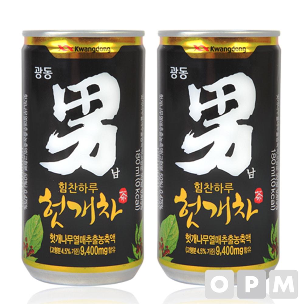 음료수 ( 광동/헛개차/180ml ) 주문단위 90개