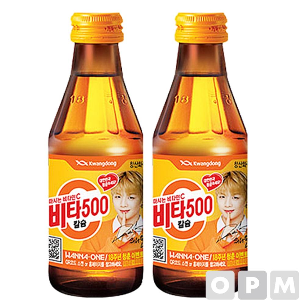음료수 ( 광동/비타500 칼슘/180ml ) 주문단위 40개