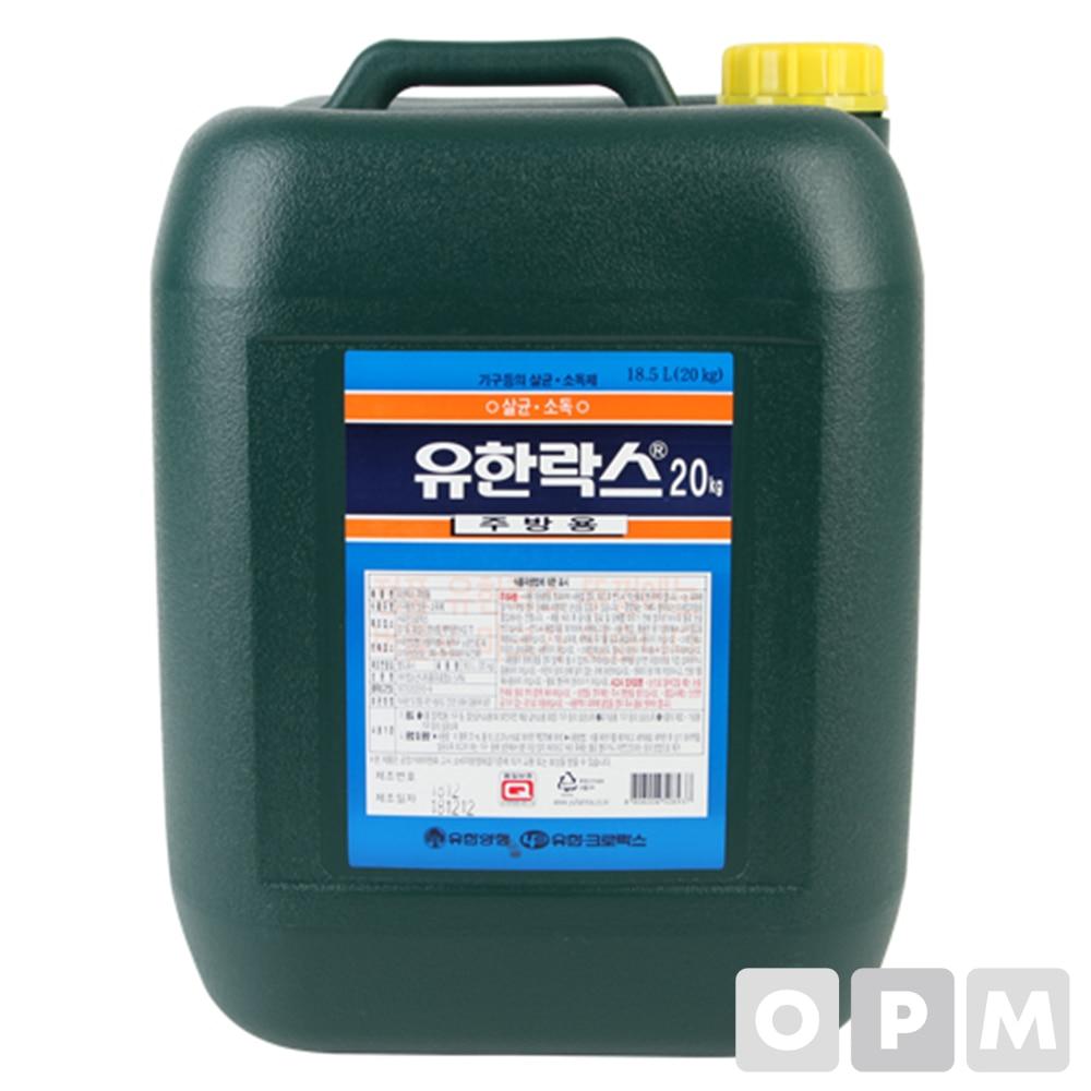 락스 ( 유한/유한락스 주방용/20kg )