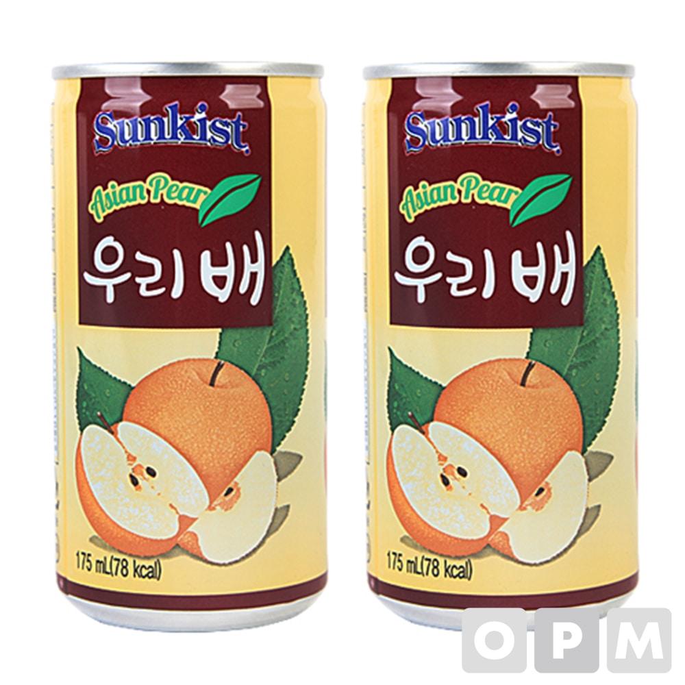 썬키스트/우리배/180ml / 주문단위 60개