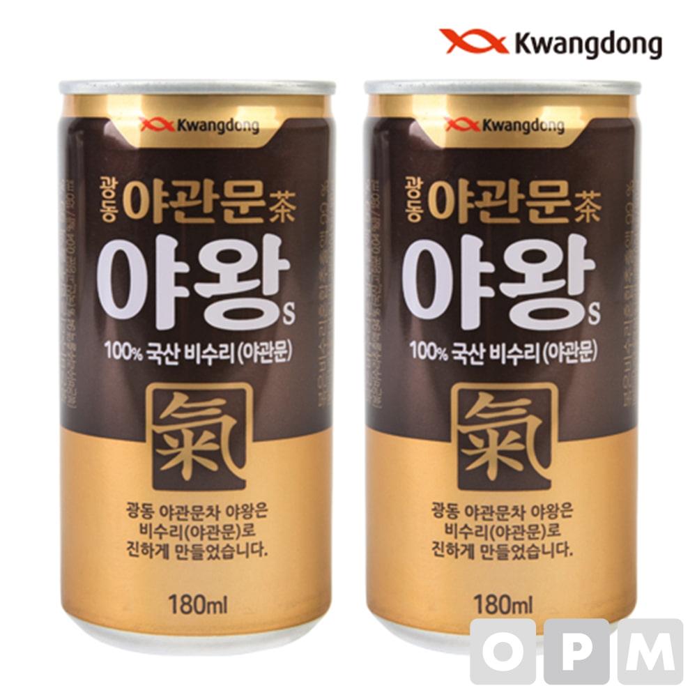 음료수 ( 광동/야관문차 야왕/180ml ) 주문단위 90개
