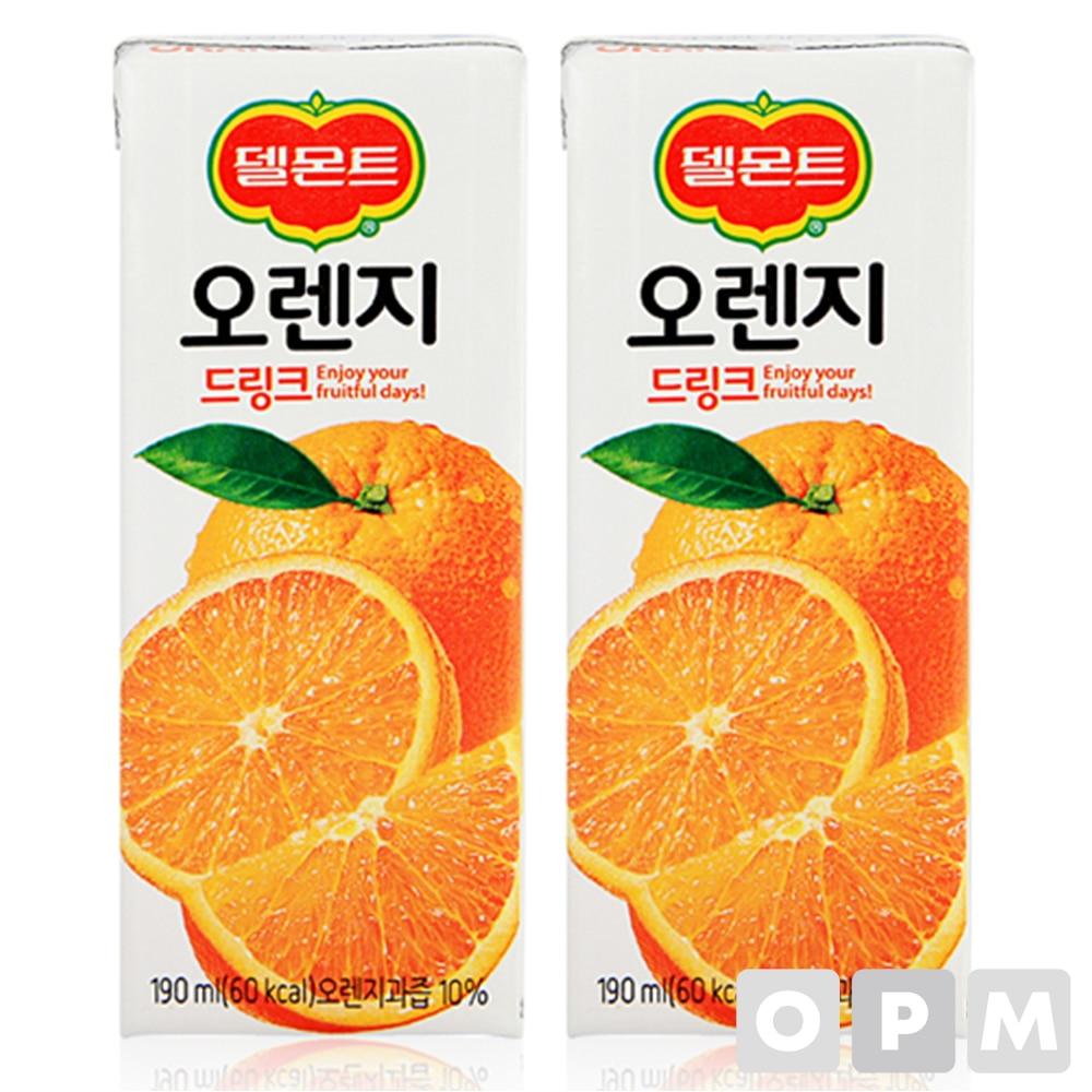 음료수 ( 롯데/델몬트 오렌지 팩/190ml ) 주문단위 72개