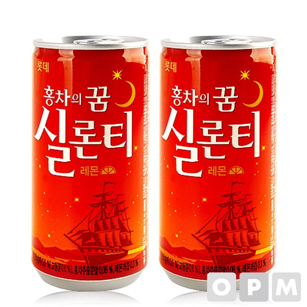 음료수 ( 롯데/실론티/175ml ) 주문단위 90개