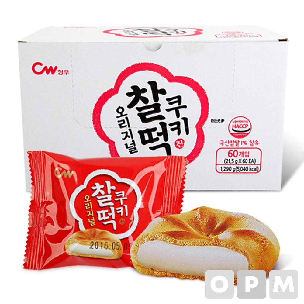 스낵 ( 청우/찰떡 쿠키 오리지널/20gX60개입(각) 주문단위 6개