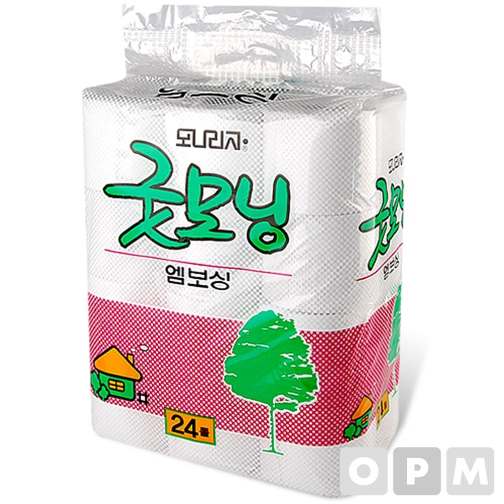 화장지 ( 모나리자 굿모닝 엠보싱/40M ) 주문단위 72개