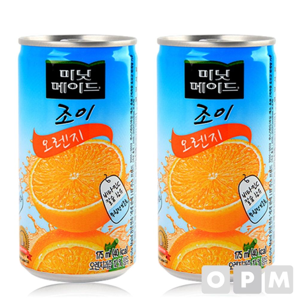 음료수 ( 미닛메이드 조이 오렌지/175ml ) 주문단위 90개