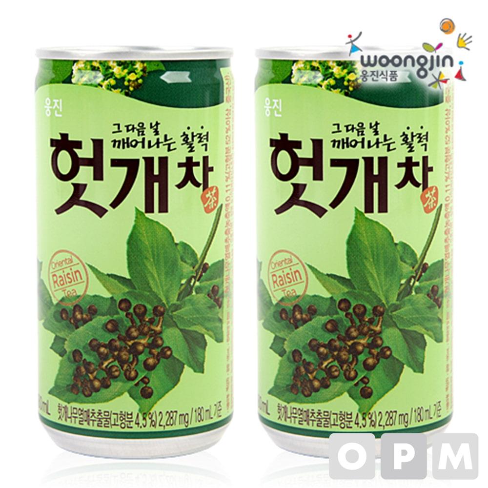 음료수 ( 웅진/헛개차/180ml ) 주문단위 90개