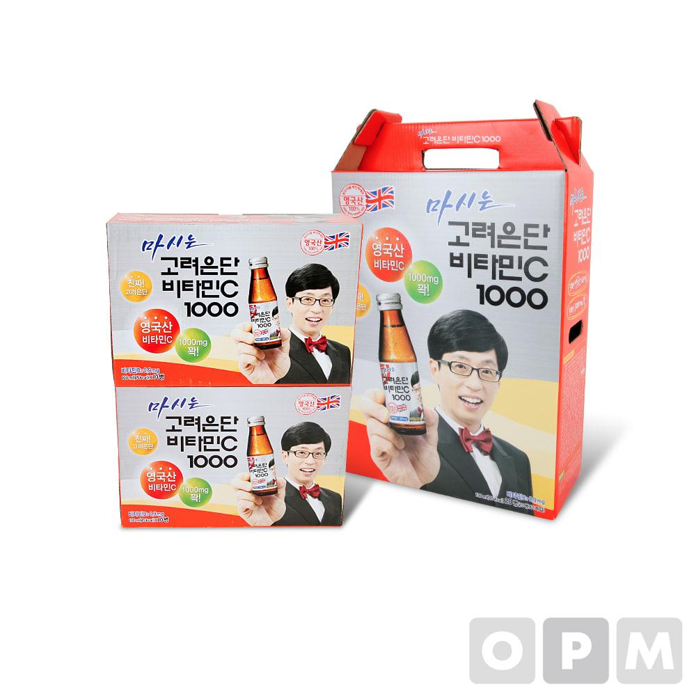 [별매품] 마시는 고려은단 비타민C 1000 선물용 손잡이 박스 5개