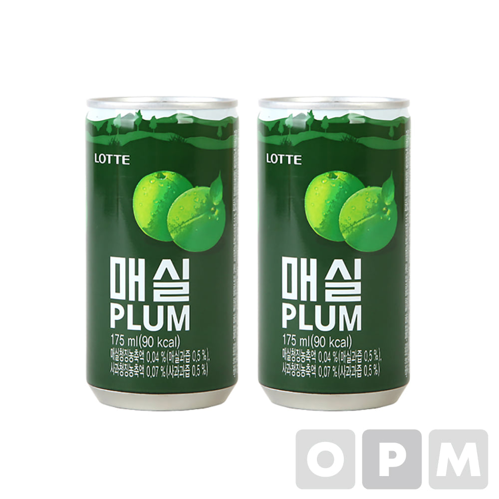 음료수 (롯데/매실/175ml) 주문단위 60개