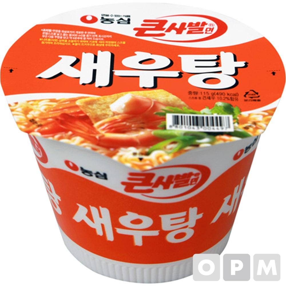 라면(농심/새우탕큰사발/115g) 주문단위 16개
