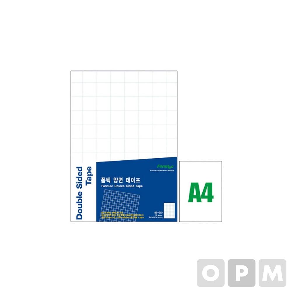 폼텍 A4양면테이프 BS210 / 20매, 210x297mm