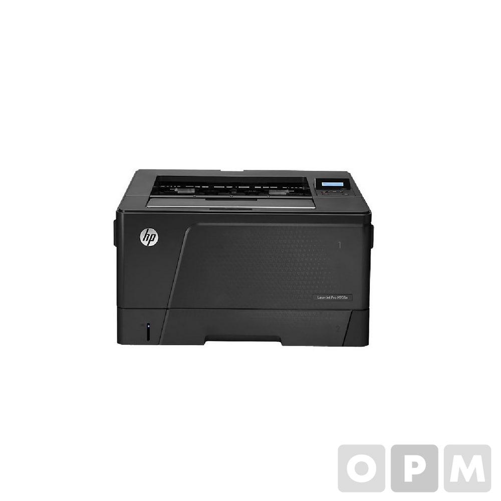 흑백레이저프린터A3 (M706N/HP)