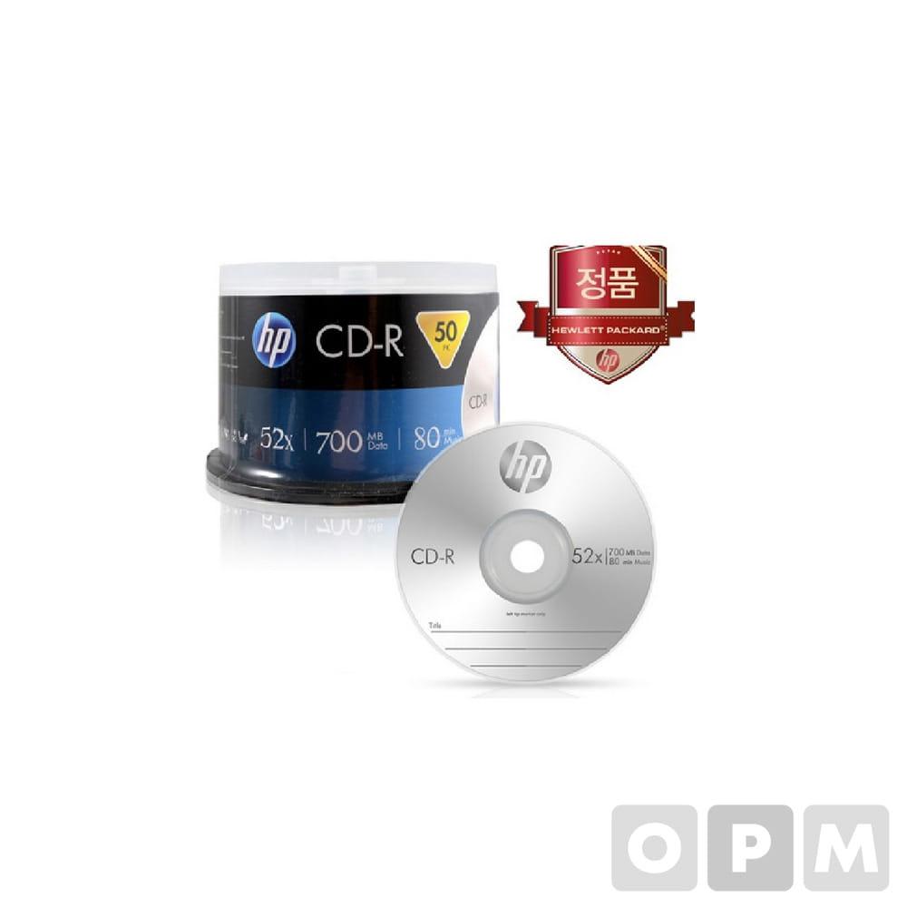 HP CD-R 50P