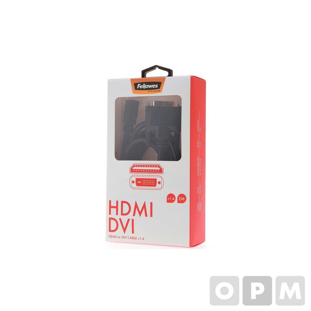펠로우즈 HDMI-DVI 케이블 v1.4 / 2M