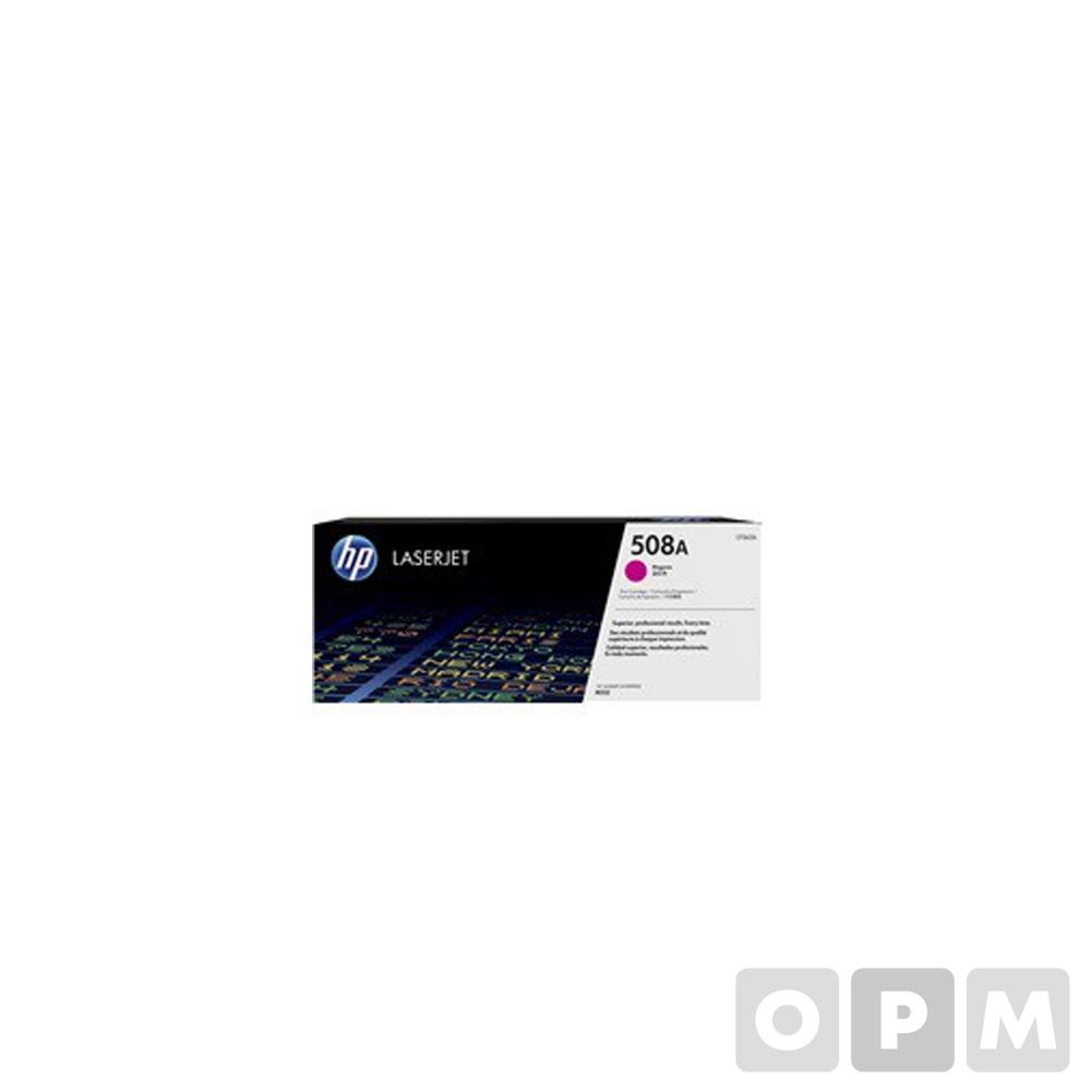 HP토너(CF363A/적색/5000)