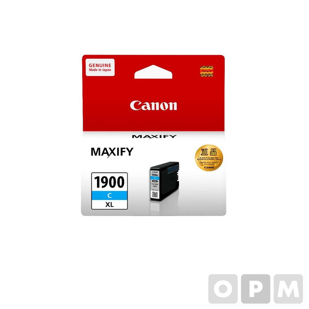 캐논잉크(PGI-1900XL C/청색)
