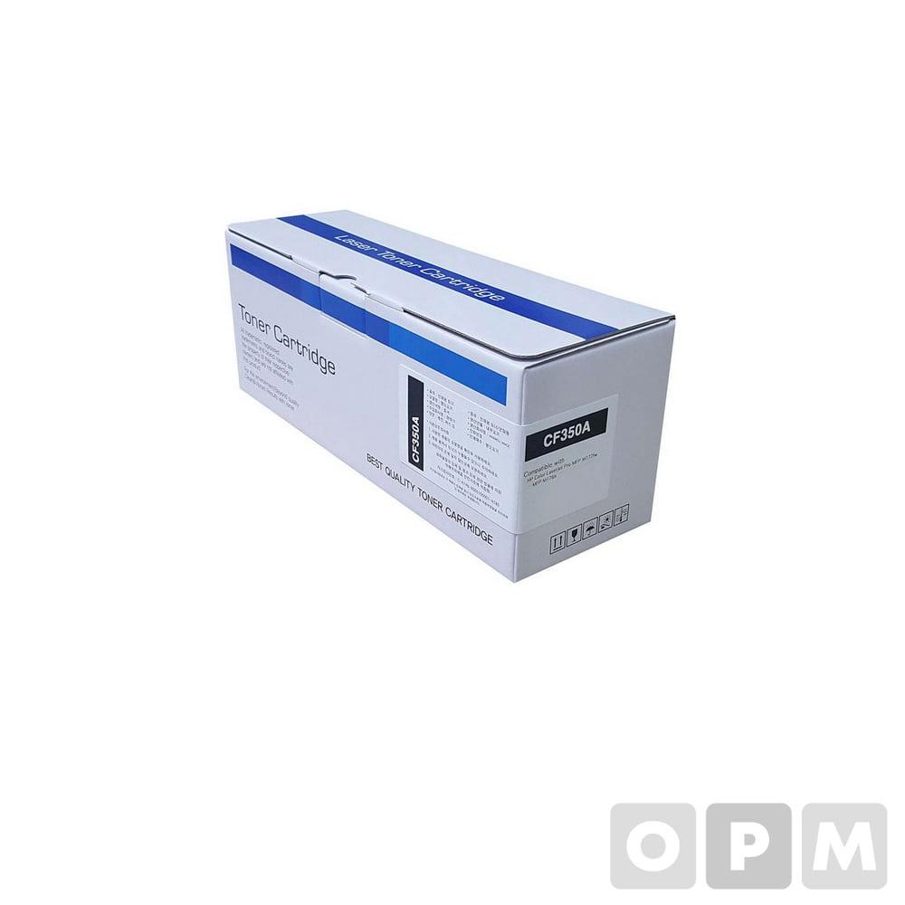 재생토너(HP-CF350/검정)