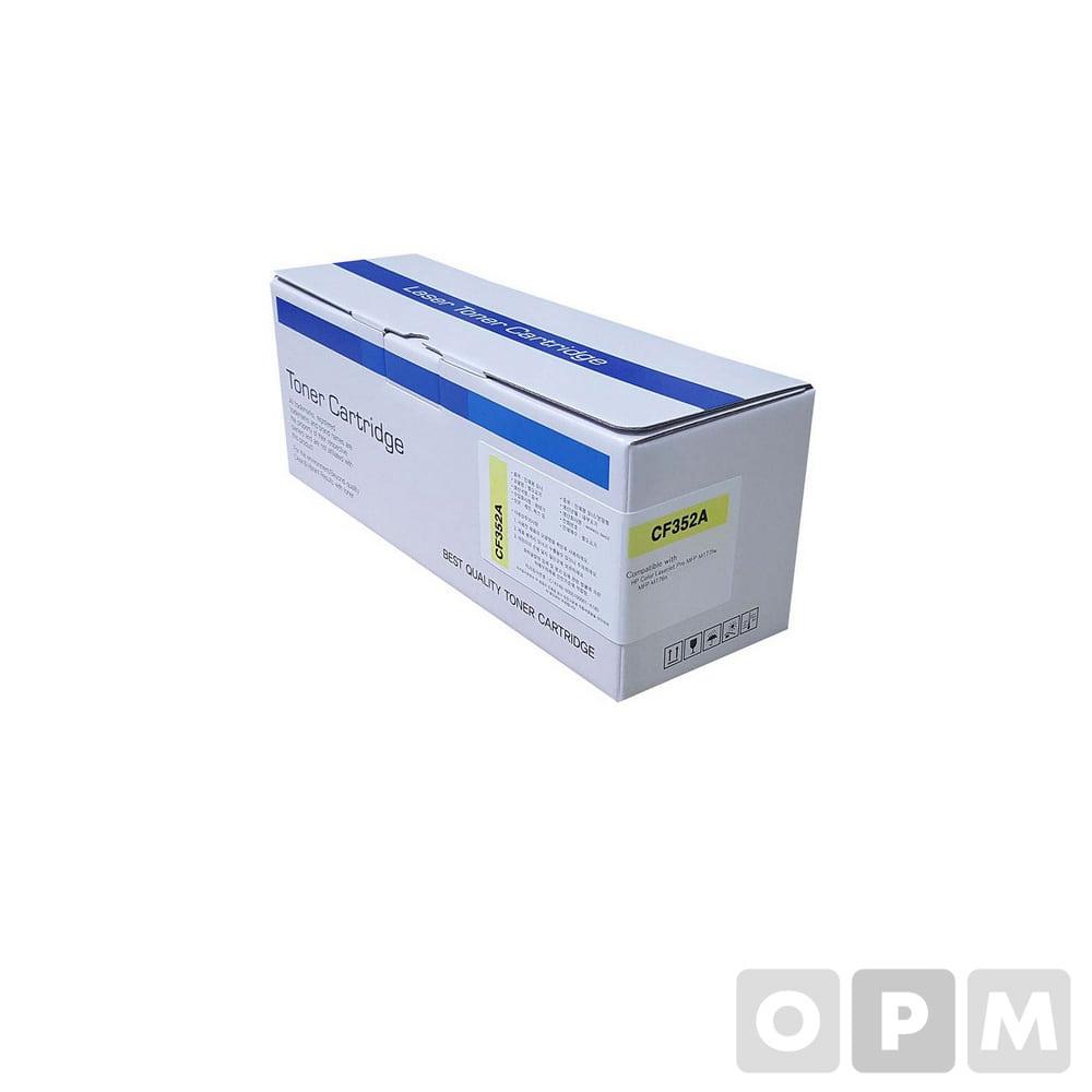 재생토너(HP-CF352/노랑)