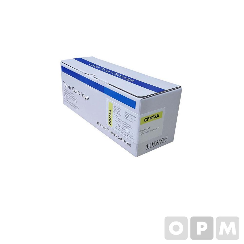 재생토너(HP-CF412A/노랑)