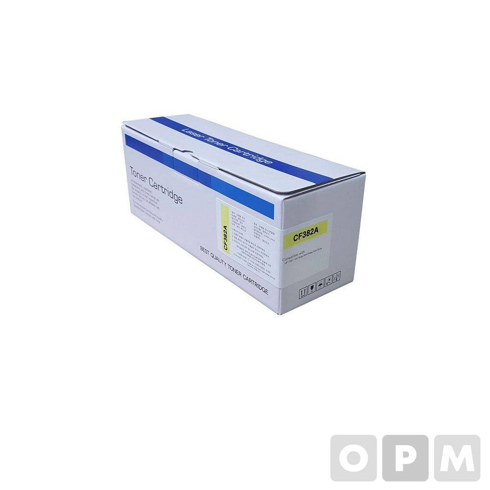재생토너(HP-CF382/노랑)