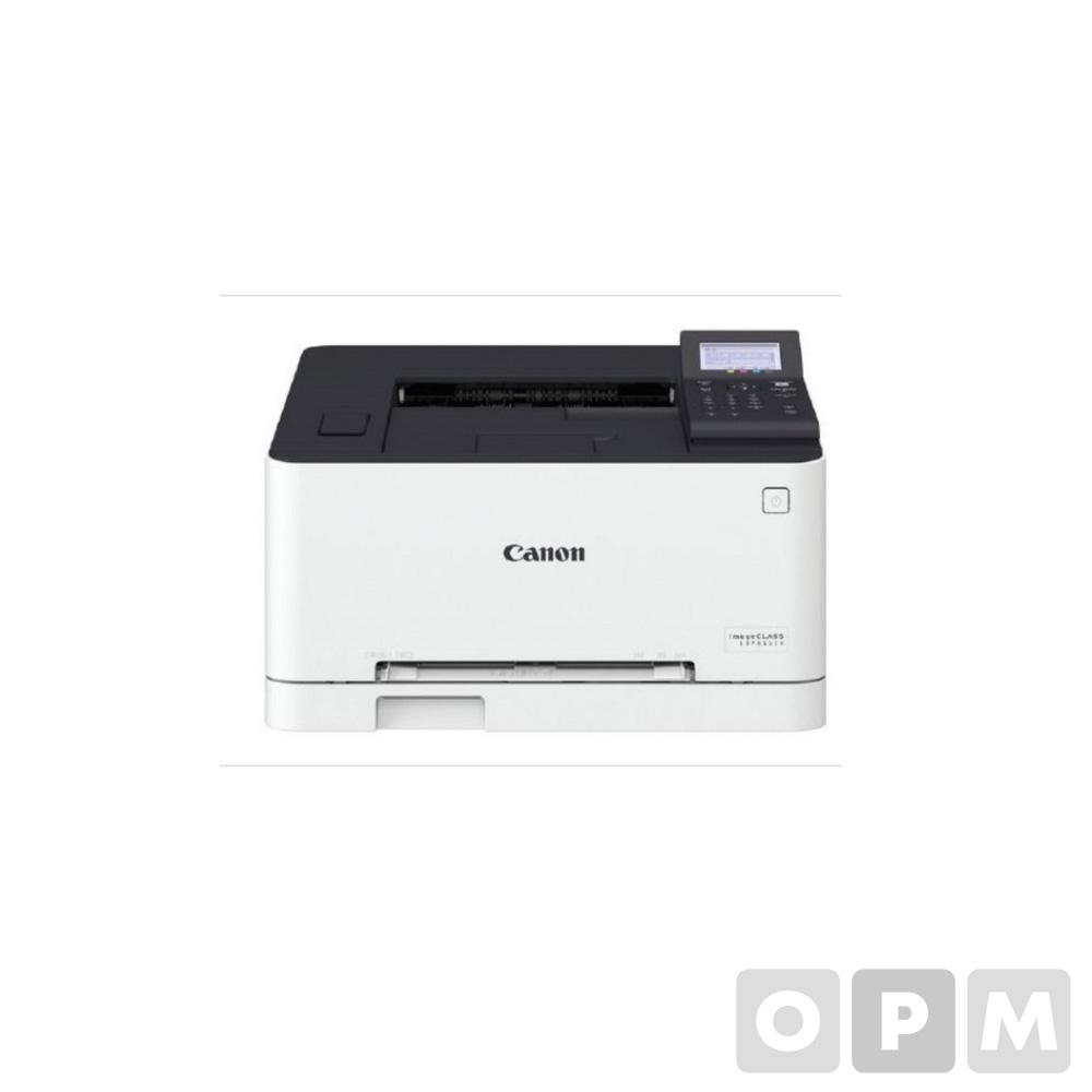 캐논 컬러레이저 프린터 (LBP611CNZ/Canon)