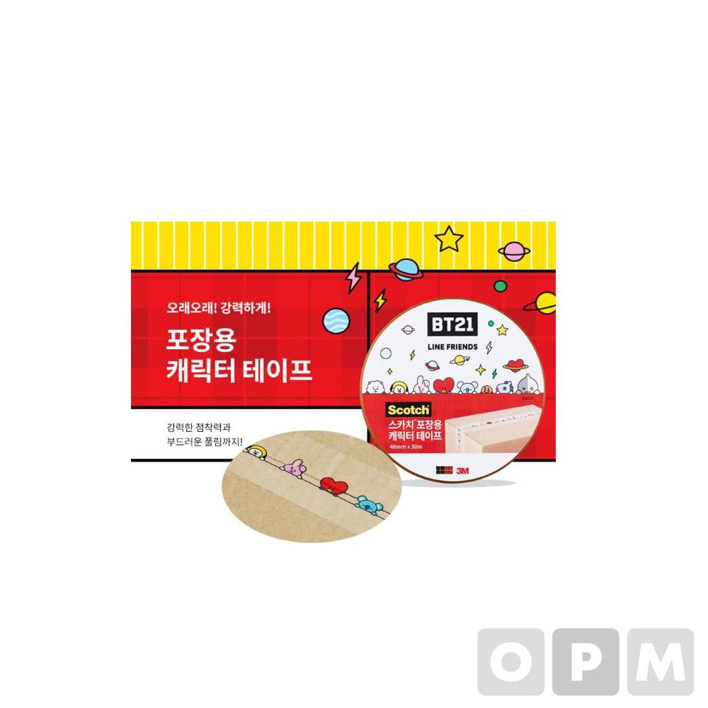 스카치® 포장용 캐릭터 테이프-BT21_투명(48mm x 30m)