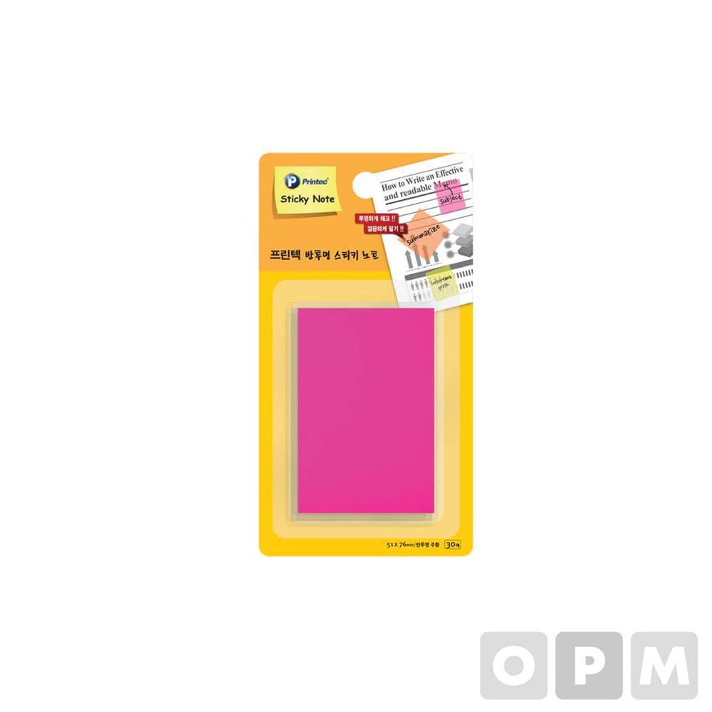 CL5176P반투명스티키노트 핑크 51 x76 30매