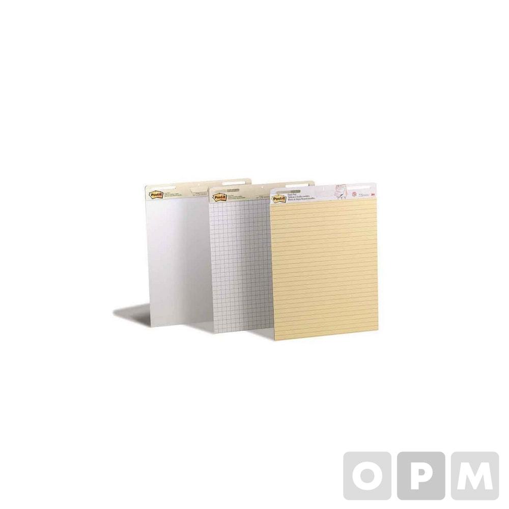 이젤패드 561 옐로우 라인 63.5x76.2cm