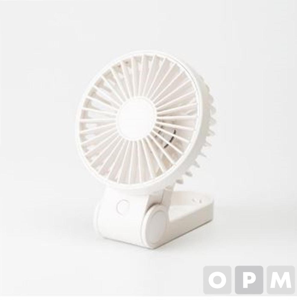 단순생활 3Way 휴대용 선풍기(07012화이트/프린텍)