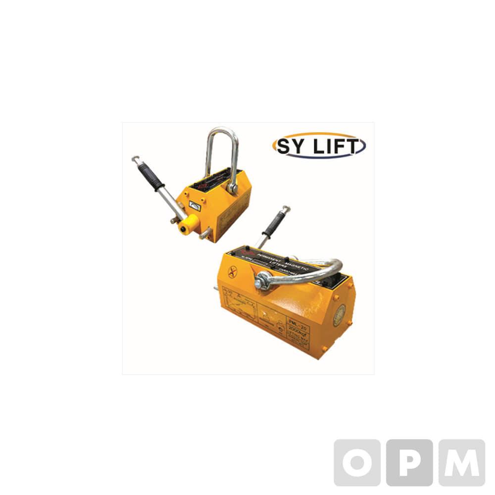 마그네틱 리프마 PML-3000