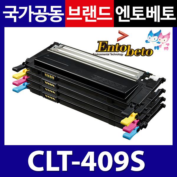 엔토베토 재제조토너 CLT-K409S 검정