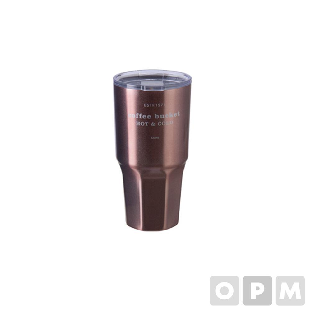 보온보냉 스테인레스 휴대용 빅샷 텀블러 520ml 핑크