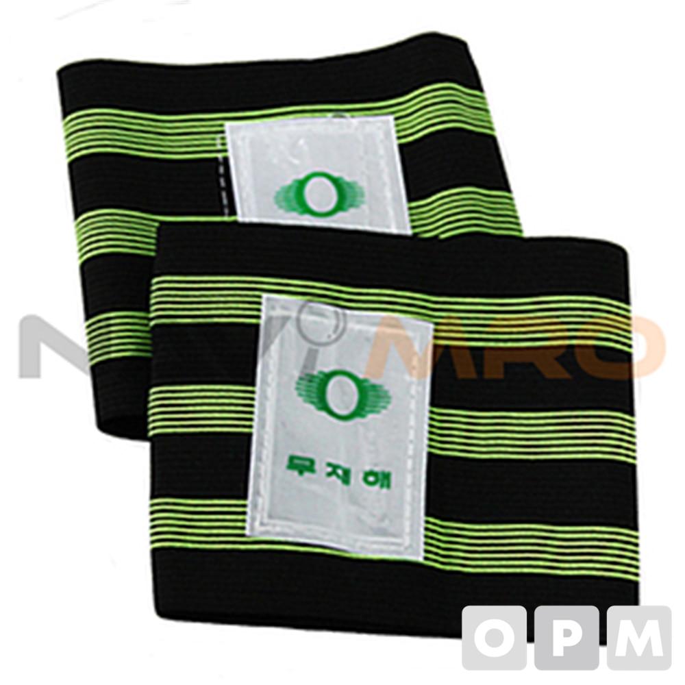 각반 (녹색) 녹각반/1조 100X300mm