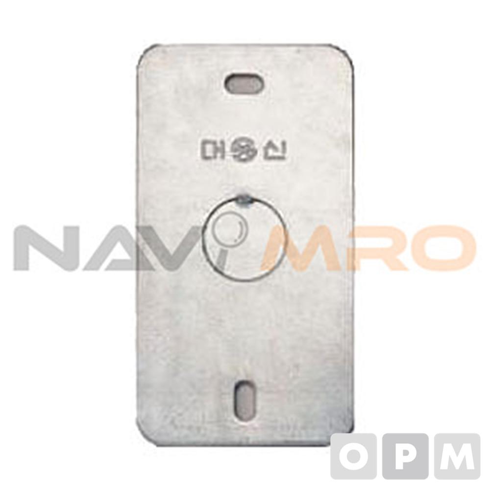 스위치평커버 /1EA 재질:철/형태:1개용