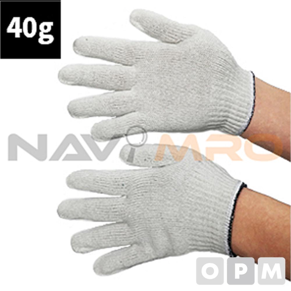 목장갑 1PK(10켤레)/중량(g) 50/손목 파랑