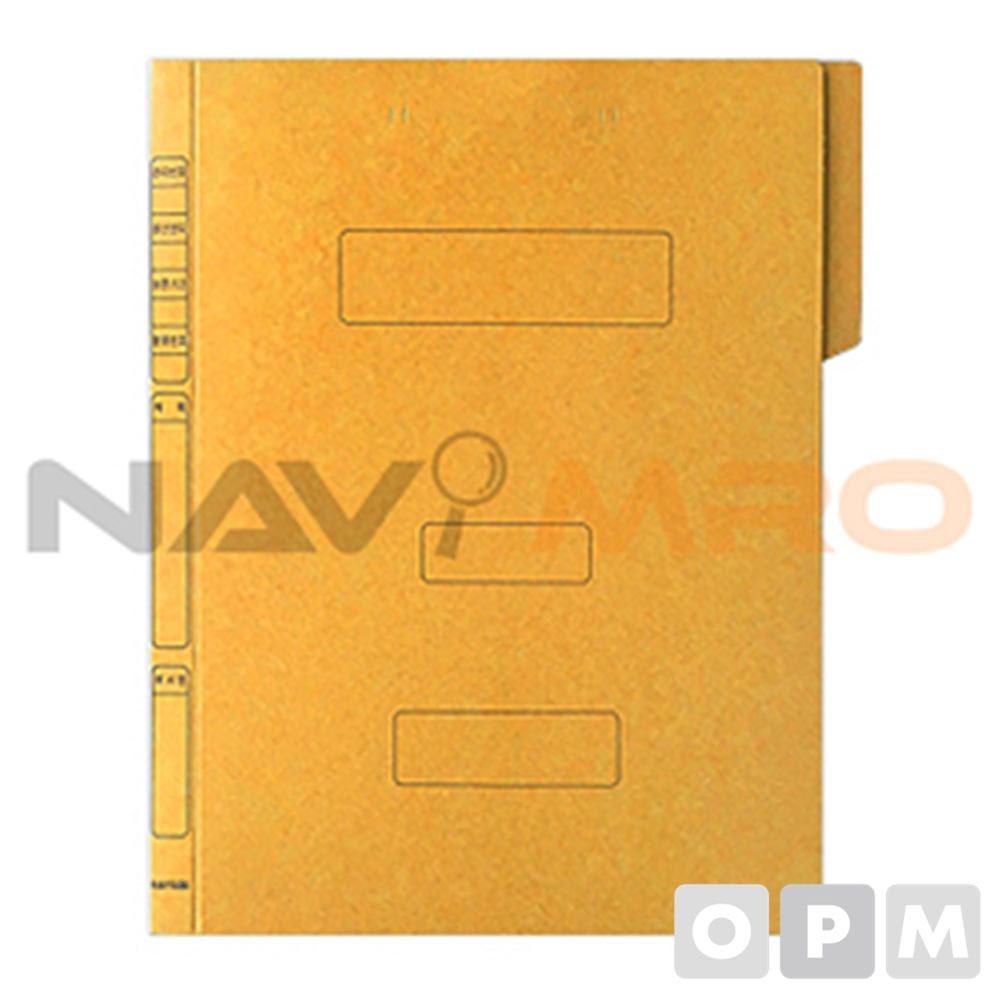 황화일 (A4) NM-F161K/1BOX(400EA)