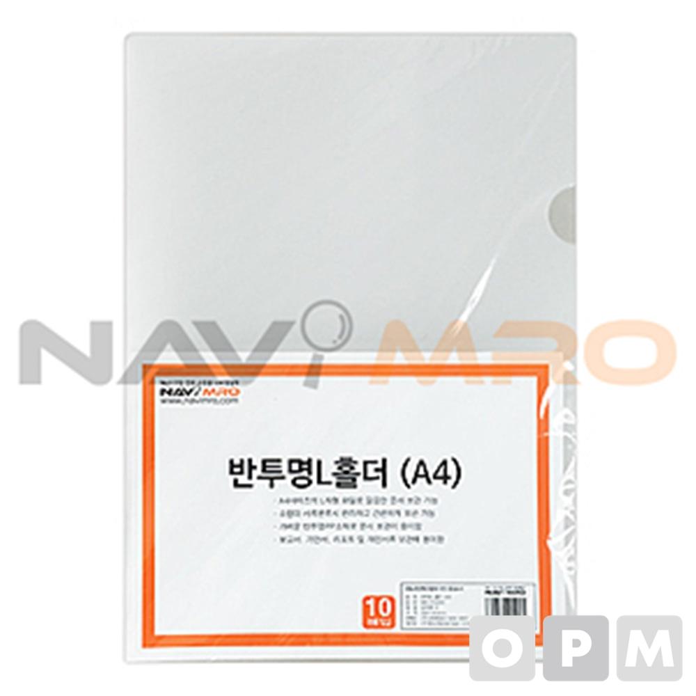 반투명 L홀더 (A4) NM-F163SC/1BOX(1000EA)